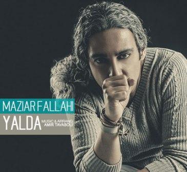 01maziar دانلود آهنگ جدید مازیار فلاحی به نام یلدا