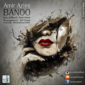 Amir Azimi Banoo دانلود آهنگ جدید امیر عظیمی به نام بانو