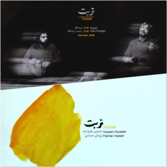 Hossein Alizadeh & Pezhman Hadadi Torbat دانلود آلبوم جدید حسین علیزاده و پژمان حدادی به نام تربت