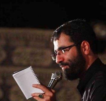 Hossein Sibsorkhi دانلود مداحی حاج حسین سیب سرخی محرم 93 هیئت روضه العباس