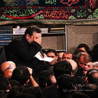 Mahmoud Karimi دانلود مداحی حاج محمود کریمی محرم ۹۳