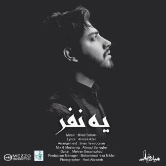 Milad Babaei Ye Nafar دانلود آهنگ جدید میلاد بابایی به نام یه نفر