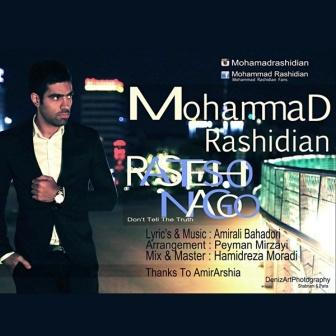 Mohammad Rashidian Rastesho Nagoo دانلود آهنگ جدید محمد رشیدیان بنام راستشو نگو