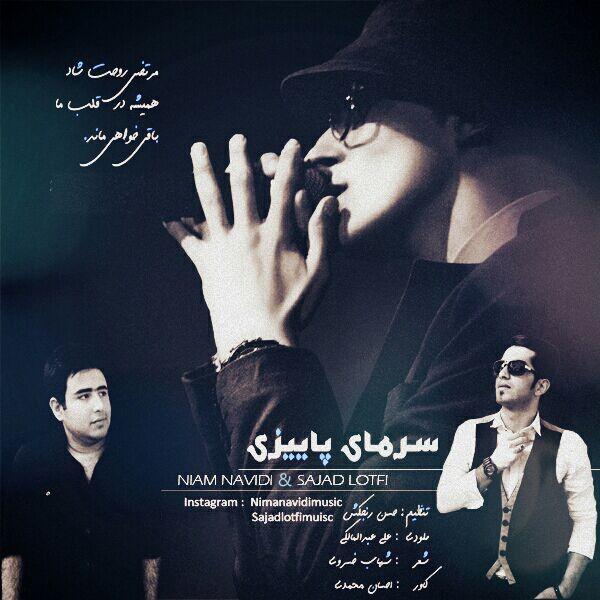 Nima Navidi Sarmaye Paeizi %28Ft Sajad Lotfi%29 دانلود آهنگ جدید نیما نویدی و سجاد لطفی با نام سرمایه پاییزی