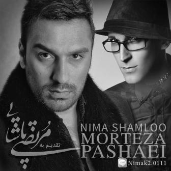 Nima Shamloo Morteza Pashaie دانلود آهنگ جدید نیما شاملو بنام مرتضی پاشایی