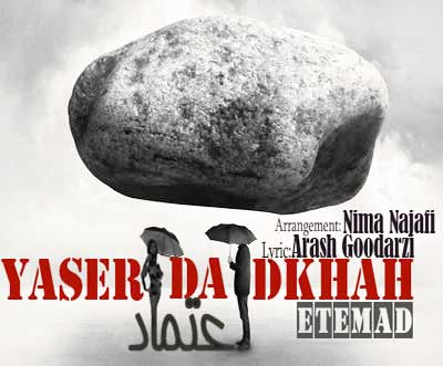 Yaser Dadkhah Etemad دانلود آهنگ جدید یاسر دادخواه با نام اعتماد