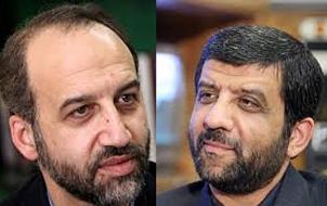 hokm%20rahbar حکم رهبر انقلاب برای آقایان سرافراز و ضرغامی