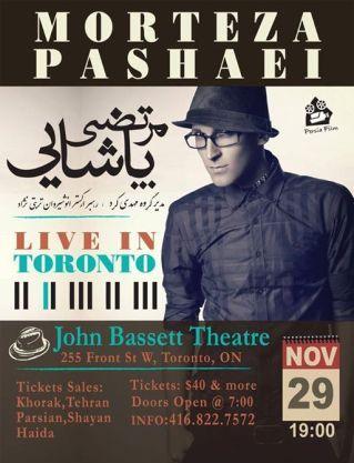 pashayi کنسرت مرتضی پاشایی در کانادا برگزار می شود