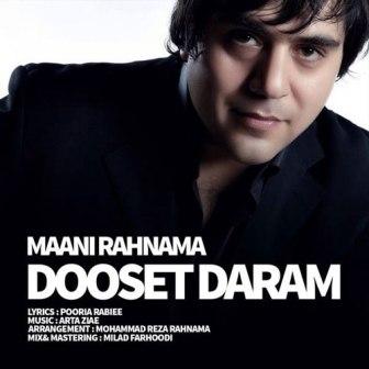 Mani Rahnama Dooset Daram دانلود آهنگ جدید مانی رهنما به نام دوست دارم