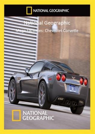 دانلود مستند دوبله فارسی Mega Factories Chevrolet Corvette