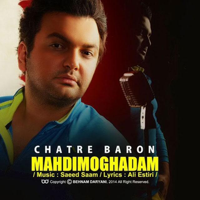 Mehdi Moghaddam Chatre Baroon دانلود آهنگ جدید مهدی مقدم به نام چتر بارون