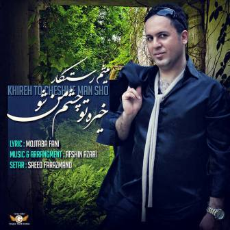 Myesam Rastegar Khire To Cheshme Man Sho دانلود آهنگ جدید میثم رستگار به نام خیره تو چشم من شو