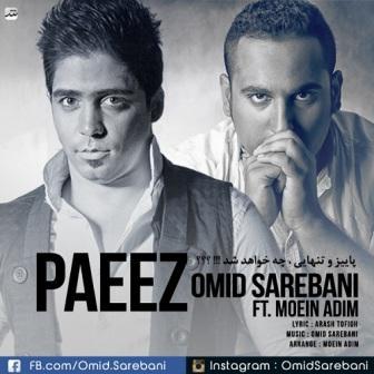 Omid Sarebani Paeiz %28Ft Moein Adim%29 دانلود آهنگ جدید امید ساربانی با نام پاییز