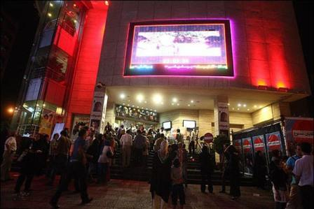 amar%20frosh%201 سینما ها در ماه رمضان ارزان می شوند