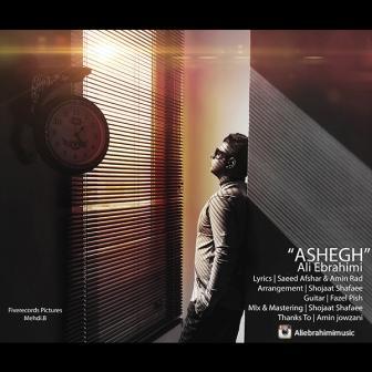 دانلود آهنگ جدید علی ابراهیمی بنام عاشق