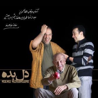 دانلود آهنگ جدید سپند امیر سلیمانی و علی اوجی بنام دل بده