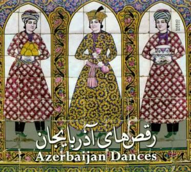دانلود آلبوم بی کلام رقص های آذری