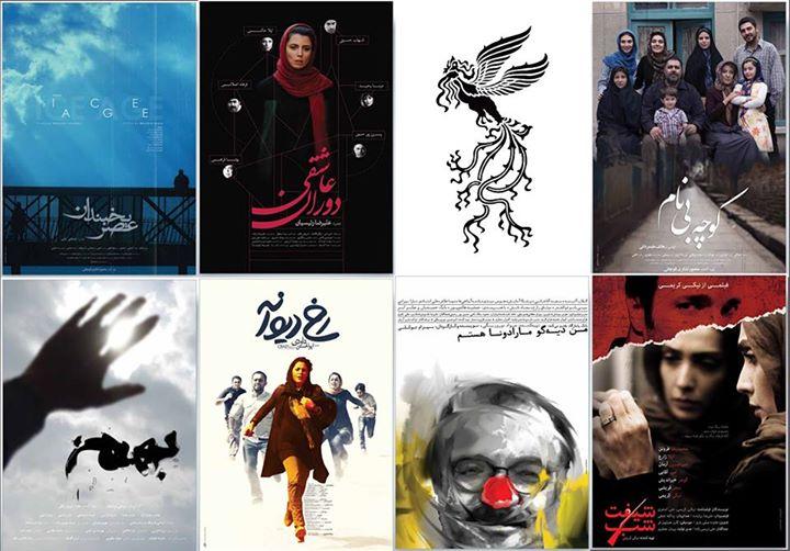 Film Fajr 04 گزارش کامل از نامزدهای سی و سومین فیلم فجر