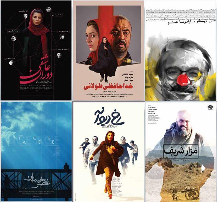 Film Fajr 06 گزارش کامل از نامزدهای سی و سومین فیلم فجر