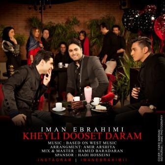 دانلود آهنگ جدید ایمان ابراهیمی نام خیلی دوست دارم