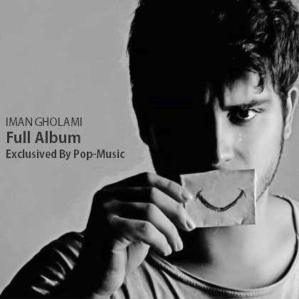 Iman Gholami دانلود فول آلبوم ایمان غلامی