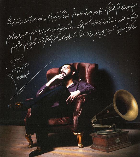 دانلود آلبوم جدید کامران رسول زاده بنام دستای نامحرم