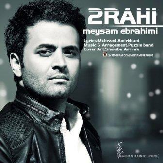 دانلود آهنگ جدید میثم ابراهیمی بنام دوراهی+پخش آنلاین