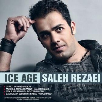 آهنگ جدید صالح رضایی بنام عصر یخبندان