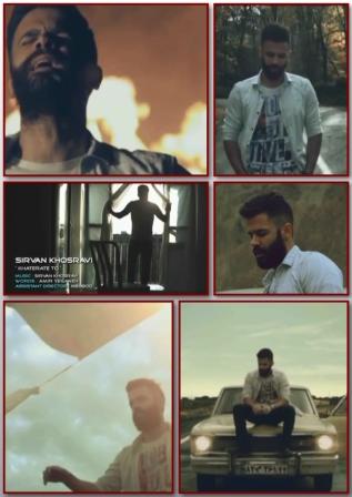 دانلود موزیک ویدیو جدید سیروان خسروی بنام خاطرات تو