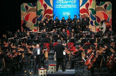 orkester%20  تصاویر اجرای ارکستر تهران در جشنواره فجر