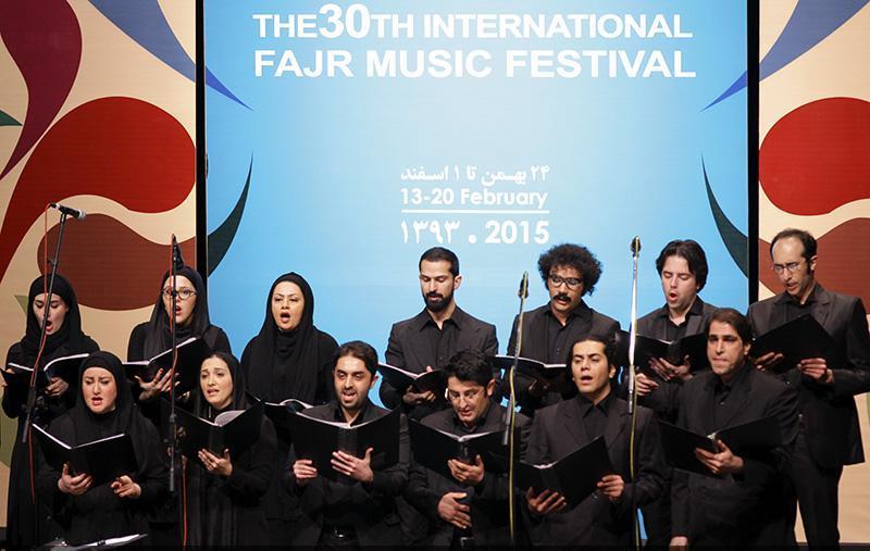 orkester%2014 تصاویر اجرای ارکستر تهران در جشنواره فجر