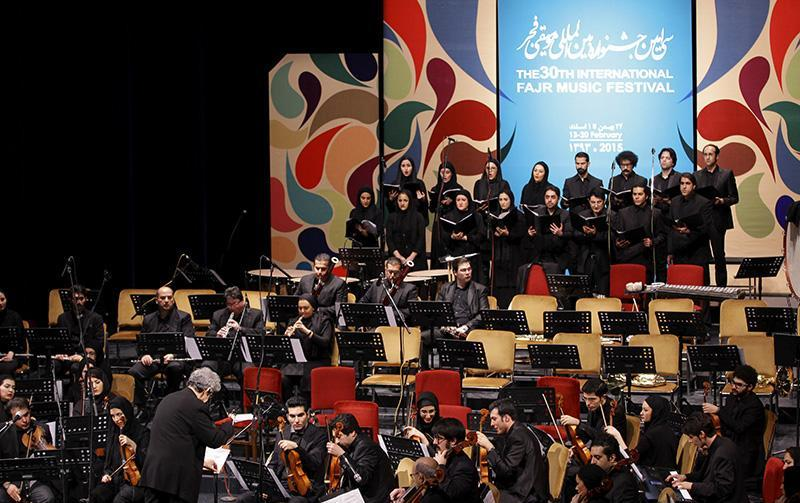 orkester%2018 تصاویر اجرای ارکستر تهران در جشنواره فجر