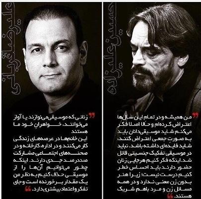 tak%20khani واکنش به شایعه تک خوانی بانوان و بیانیه وزارت ارشاد