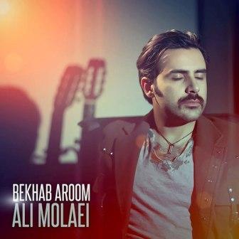 آهنگ جدید علی مولایی بنام بخواب آروم