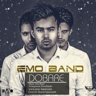 دانلود آهنگ جدید Emo Band به نام دوباره+متن آهنگ+پخش آنلاین