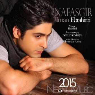 دانلود آهنگ جدید ایمان ابراهیمی بنام نفسگیر