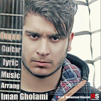 Iman Gholami Bego دانلود آهنگ جدید ایمان غلامی بنام بگو