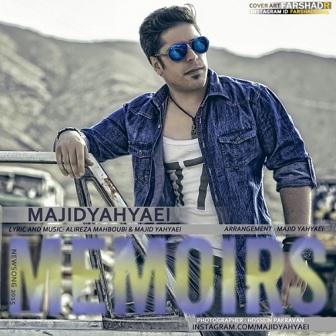 Majid Yahyaei Khaterat دانلود آهنگ جدید مجید یحیایی بنام خاطرات