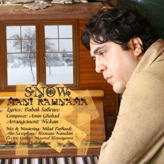 آهنگ جدید مانی رهنما به نام برف