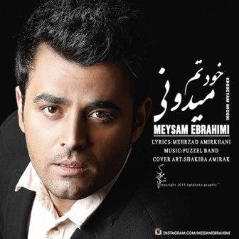 Meisam Ebrahimi Khodetam Midooni دانلود آهنگ جدید میثم ابراهیمی بنام خودتم میدونی