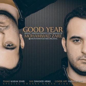 آهنگ جدید محمد زارع بنام سال خوب