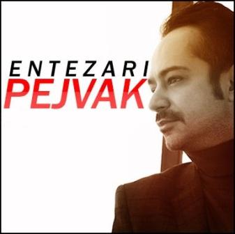 Pejvak Entezari Taghato دانلود آهنگ جدید پژواک انتظاری به نام تقاطع