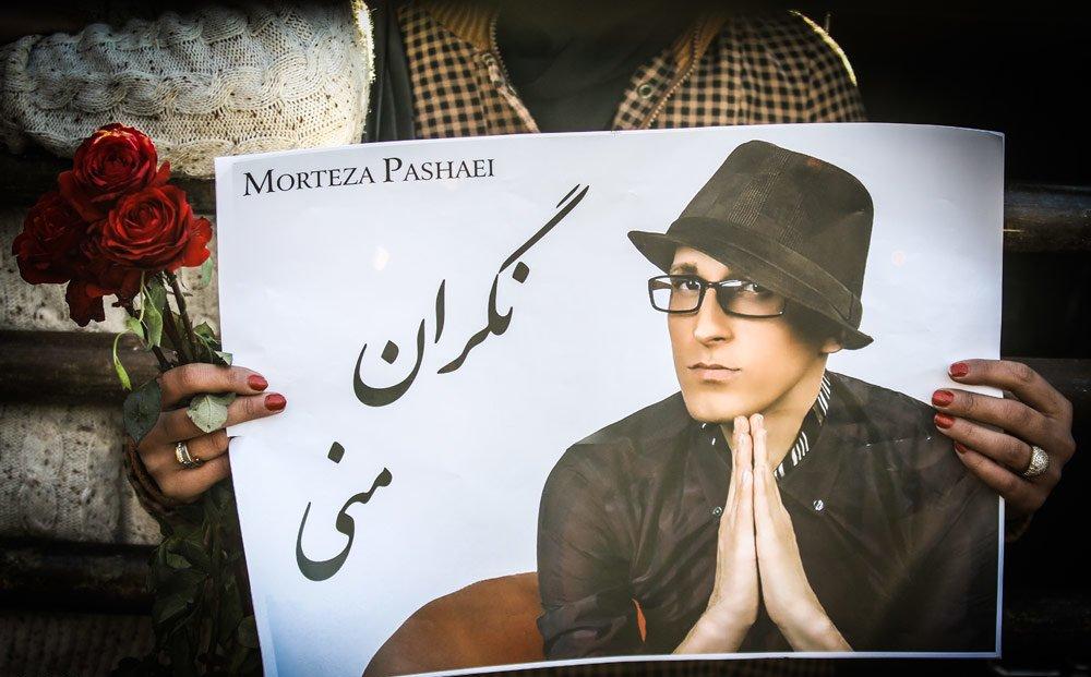 pashayi%20chehel%2011 گزارش و تصاویر مراسم چهلم مرتضی پاشایی