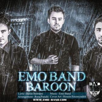 دانلود آهنگ جدید Emo Band بنام بارون