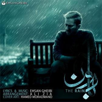 دانلود آهنگ جدید احسان غیبی بنام بارون