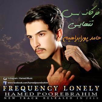 دانلود آهنگ جدید حامد پورابراهیم به نام فرکانس تنهایی