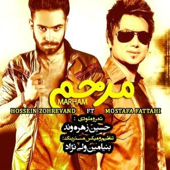 دانلود آهنگ جدید مصطفی فتاحی و حسین زهره وند بنام مرحم