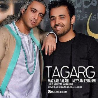 دانلود آهنگ جدید میثم ابراهیمی و مازیار فلاحی بنام تگرگ با بالاترین کیفیت