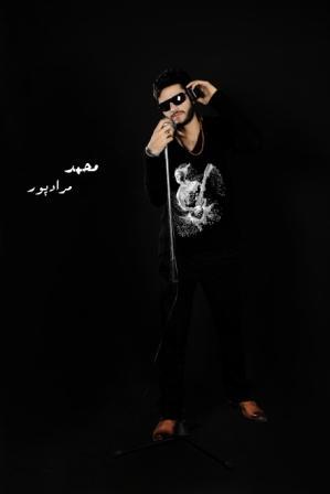 دانلود آهنگ جدید محمد مرادپور بنام احساس من