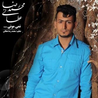 دانلود آهنگ جدید محمدرضا عطایی بنام نمی مونی